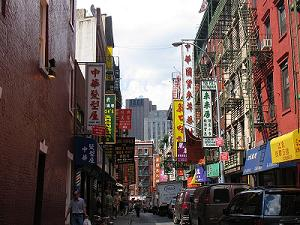 Chinese Travel Agency In New York With Chinese Travel